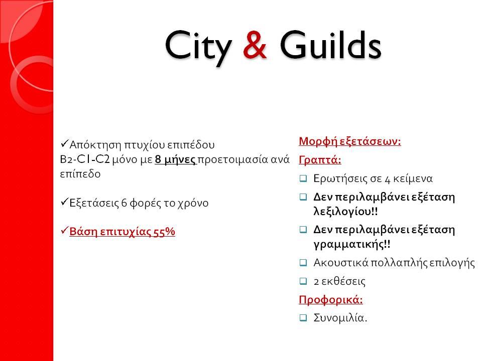 city&